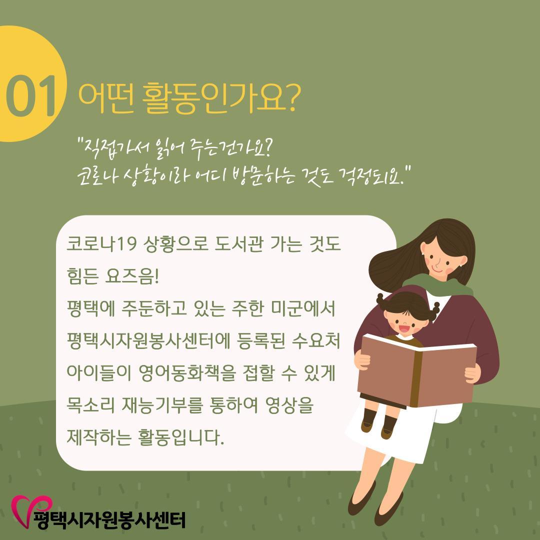 주미의서재 영어동화책그림2