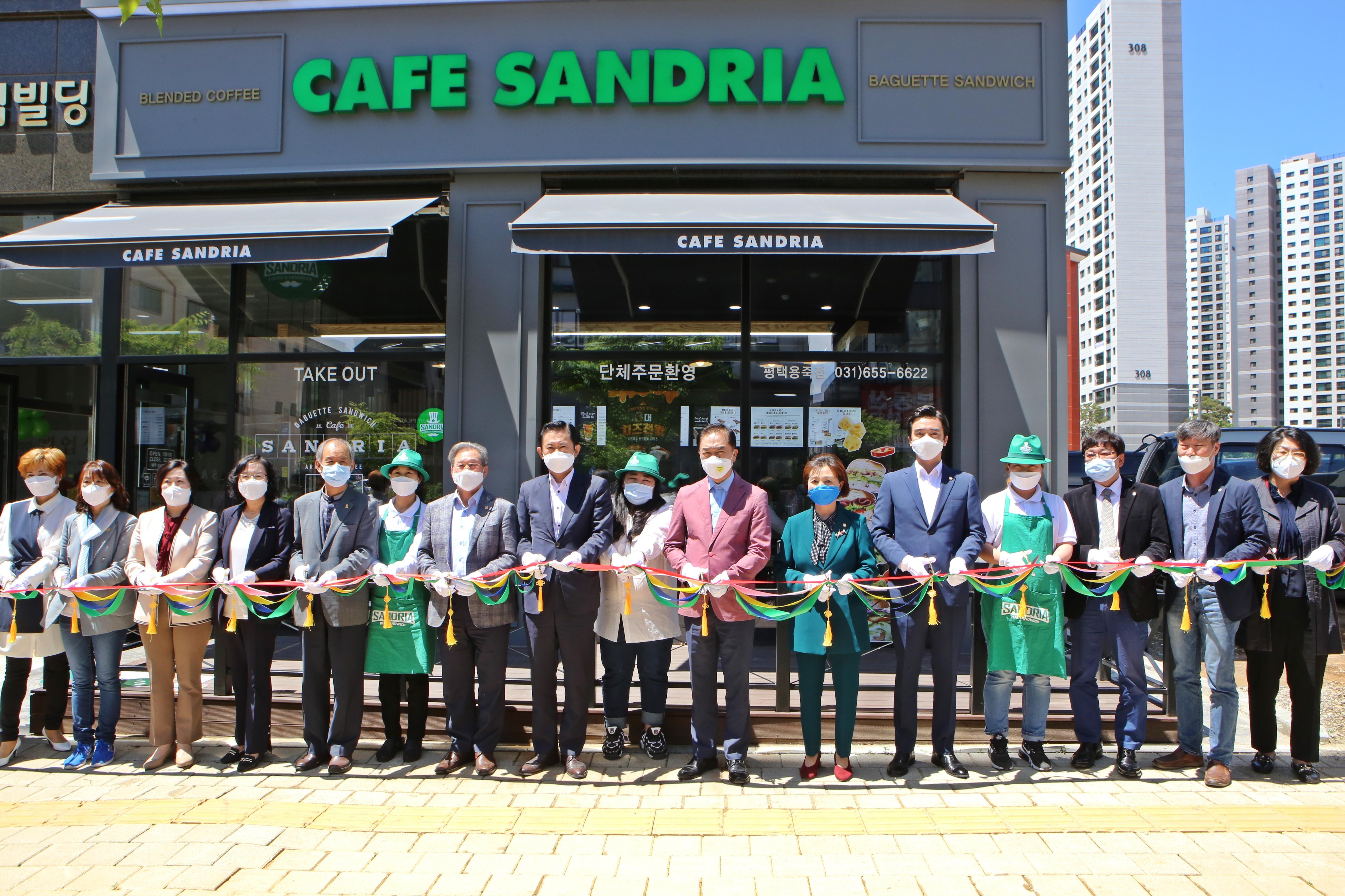 평택시, 한부모여성 자활창업지원 '카페 샌드리아'개소식 개최 01