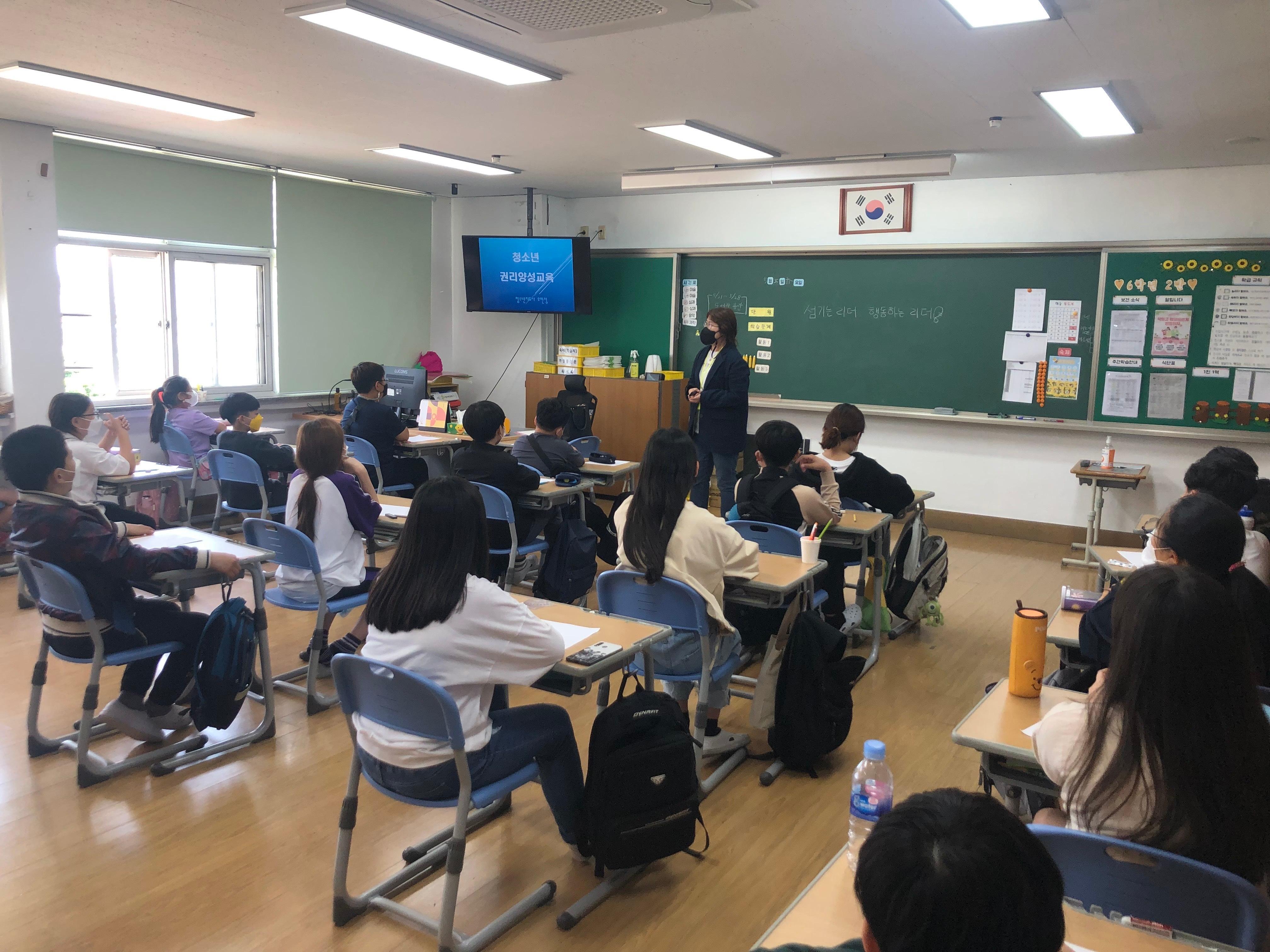 평택시 북부청소년문화의집, 서정리초등학교 [청소년 임원 리더십 교육] 진행1