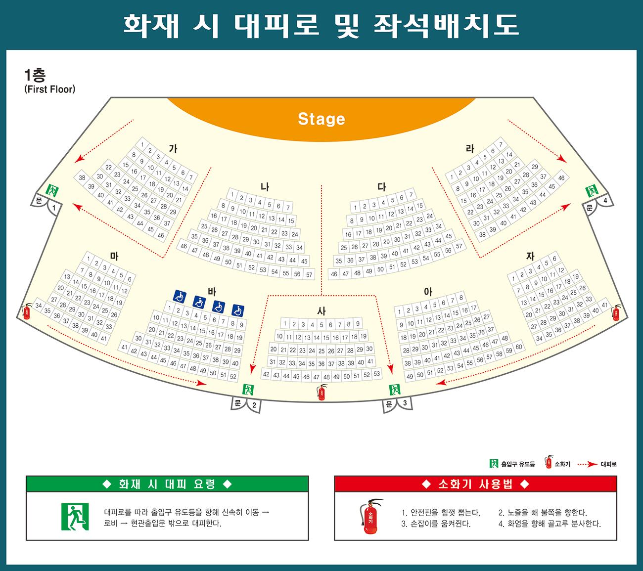 남부(대공연장)1층